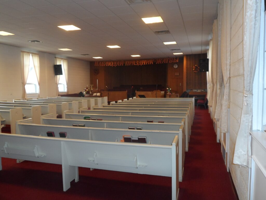 Village Baptist Church | Real Estate Professional Services